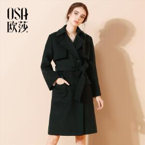 OSA欧莎2017冬装新款女装纯色时尚羊毛系带毛呢外套