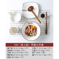 【家装节 夏季狂欢】一人食餐具套装创意日式儿童碗碟月子家用单人碗早餐碗网红