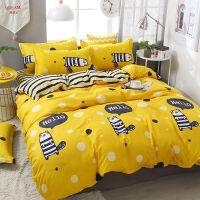 床上用品三件套学生宿舍单人寝室被子被套床单被褥套装四件六件套 金色 快乐地鼠 0.9床褥+
