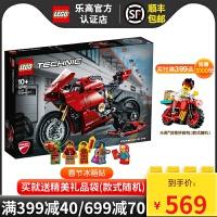�犯�C械�M42107杜卡迪 Ducati Panigale V4 R+冰箱�N�e木玩具6月
