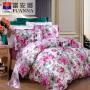 富安娜家纺 床上用品纯棉斜纹四件套床单1.8m套件四件套 克拉恋人