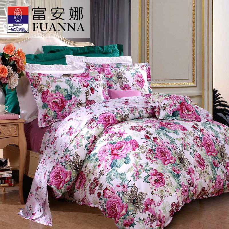 【年货直降】富安娜家纺 床上用品纯棉斜纹四件套床单1.8m套件四件套 克拉恋人