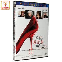 正版电影 穿普拉达的女王 DVD (2006) 梅丽尔・斯特里普
