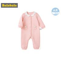 巴拉巴拉婴儿连体衣新生儿宝宝衣服外出哈衣爬爬服抱衣夹棉洋气女