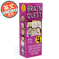 Brain Quest Grade 4 英文原版 1500 Questions and Answers to Chal