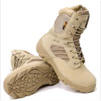 云博 三角洲军靴沙漠靴511军迷鞋靴登山鞋