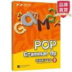 [包邮]泡泡语法飞跃3 pop grammar up 泡泡少儿教育【新东方专营店】