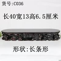20190814103608696处理加大奇石底座大号石头底座长方形玉石摆件花盆景木座托