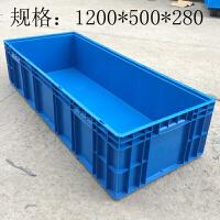 家居用品208新品.2米养鱼箱养龟箱大号塑料周转箱物流收纳整理箱