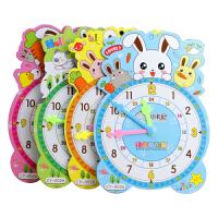 大号卡通钟表模型小学教具幼儿园小学生钟点学习器教具儿童道具 026大号纸质钟表