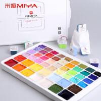 米娅(MIYA)果冻水粉颜料套装24色42色56色初学者集训艺考水粉画颜料一方原颜米亚