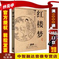 正版包票 红楼梦 87版三十六集电视连续剧 7DVD 赠1DVD 视频音像光盘影碟片