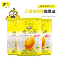 龙王豆浆原味豆浆非转基因无蔗糖豆浆粉冲饮豆粉原味豆浆480g*3袋