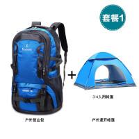 ?户外防水登山包大容量轻便旅游旅行背包男女双肩包?