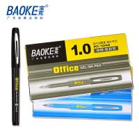 宝克中性笔 PC1048 大容量 签字笔 1.0mm 办公用品 学习用品