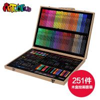 儿童画画套装工具小学生水彩笔画笔美术绘画文具学习用品生日礼物