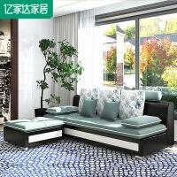 亿家达沙发布艺沙发床简约现代大小户型转角可拆洗客厅家具沙发床
