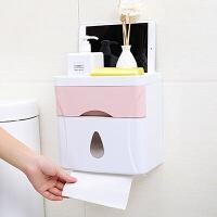创意家居生活日用品实用卫生间用品用具小百货居家收纳盒