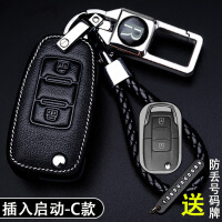 【家装节 夏季狂欢】纳智捷大7钥匙套u6优6钥匙包mpv汽车 U7 SUV 纳5 S5钥匙