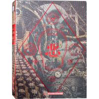 设计五感:恶 平面设计中的 黑暗压抑惊悚 视觉艺术平面包装设计书籍
