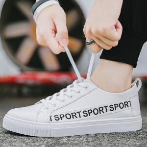 2017春款韩版男鞋子潮流男士工作运动休闲鞋百搭潮男学生休闲板鞋