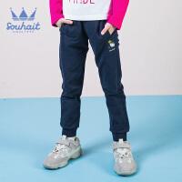 【3件3折:56元】souhait水孩儿童装春季新款女童长裤时尚针织运动裤儿童长裤