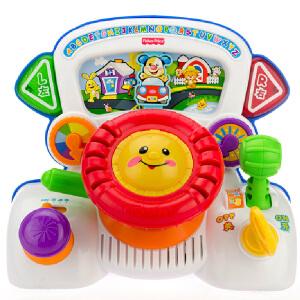 费雪趣味互动方向盘双语fisher price宝宝儿童益智早教玩具X6157