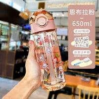 bianli鲤集大容量塑料杯吸管杯男女学生便携运动水杯随身杯子带刻度提环650MLA15270