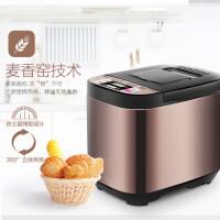 Midea/美的 面包机ESC1510家用小型面包机智能多功能全自动和面发酵