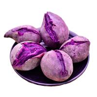 【包邮】陕西特产现挖紫薯5斤