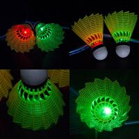 博卡4只装荧光耐打塑料尼龙LED夜光带灯发光发亮羽毛球夜用