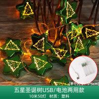 圣诞节led小彩灯闪灯圣诞树串灯老人雪人装饰灯创意布置灯笼灯串