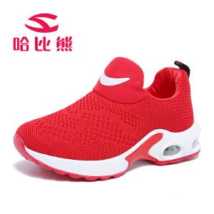 哈比熊女童运动鞋秋季新款透气网鞋休闲女童鞋子韩版网面童鞋男童