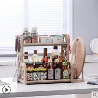 厨房置物架调料架卧室书桌架家用品收纳架子双层调味架