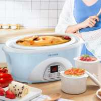 天际电炖炖锅隔水炖盅陶瓷炖汤盅煲汤锅电用一锅三胆家用多功能