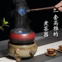 林仕屋黑茶电热陶炉煮茶炉茶具 蒸汽泡茶养生壶温茶器 陶瓷煮茶器CBT5689