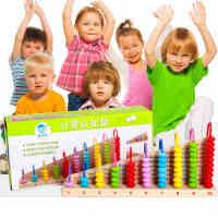 木质加减运算架数字算术盘学习认知计算架儿童益智力玩具1-3-6岁
