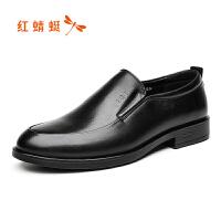 红蜻蜓男鞋2017秋季新款正品皮鞋真皮男单鞋商务休闲套脚舒适皮鞋