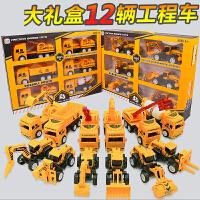 大号惯性工程车玩具套装儿童挖推土挖掘机搅拌吊车男孩宝宝小汽车