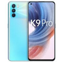 OPPO K9 Pro 5G双模全网通 6400W三摄120Hz电竞屏 天玑1200 智能拍照游戏手机
