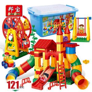 【当当自营】邦宝大颗粒爱上幼儿园 儿童创意认知管道游乐场益智积木6512