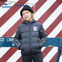 【2件3折到手价:170.7元】鸿星尔克(ERKE)童装儿童羽绒服 冬装新潮流织带男童保暖连帽羽绒服外套