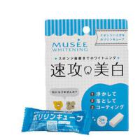 日本MUSEE 速攻牙齿橡皮擦清洁擦