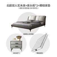 北欧现代极简皮床1.51.8米实木双人布艺床现代简约主卧软包床 +椰棕床垫