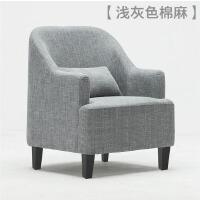 简约北欧单人沙发布艺沙发双人沙发卧室咖啡厅办公小户型小沙发椅