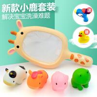 宝宝洗澡玩具套装漂浮儿童婴儿捞鱼戏水玩具玩水女孩男孩小黄鸭子