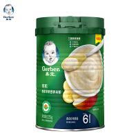 嘉宝有机香蕉苹果营养米粉225g(6-36个月宝宝食用)