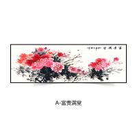 牡丹国画花开富贵挂水中式客厅装饰画沙发背景墙壁画横幅 单幅尺寸价格(尺寸可) 80X240 木色画框