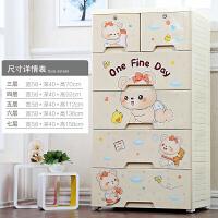 加厚多层抽屉式收纳柜塑料宝宝衣柜婴儿童储物柜收纳箱整理柜子五斗柜