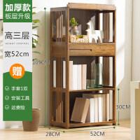 简易书架置物架实木多层落地中式客厅复古书柜储物收纳架